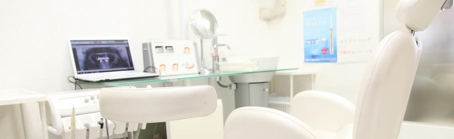 清澄白河 歯医者 にしざわ歯科クリニック Rotating Header Image